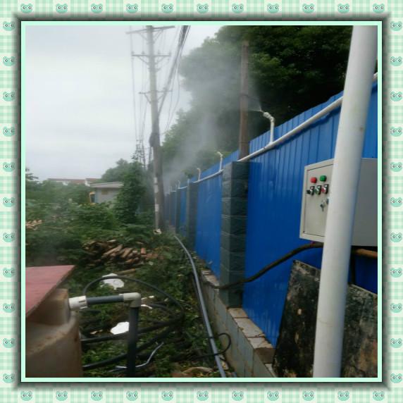 多功能喷雾降温除尘雾化系统